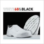 offerta scarpe antinfortunistica upower White68 & Black