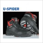 scarpe antinfortunistica  upower U-Spider