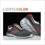scarpe antinfortunistiche upower light & color