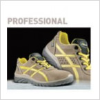 scarpe antinfortunistiche upower Professional