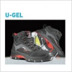 scarpe antinfortunistiche upower U-Gel